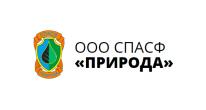 ООО СПАСФ «Природа»