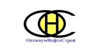 ООО «ОптимумНефтеСтрой»